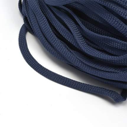 Шнур обувной 859 8 мм x 200 метров темно-синий