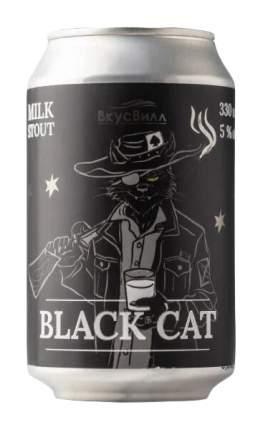 Пивной напиток Black Cat  330 мл