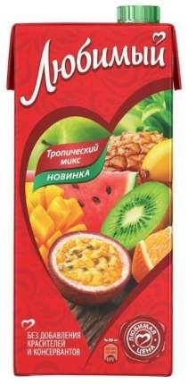 Напиток сокосодержащий Любимый Тропический микс 950мл