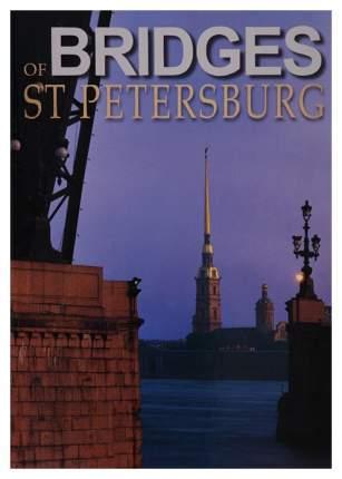 Книга Медный Всадник Антонов B. «Альбом «Мосты Петербурга»