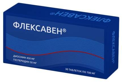 Флексавен таблетки 500 мг 30 шт.
