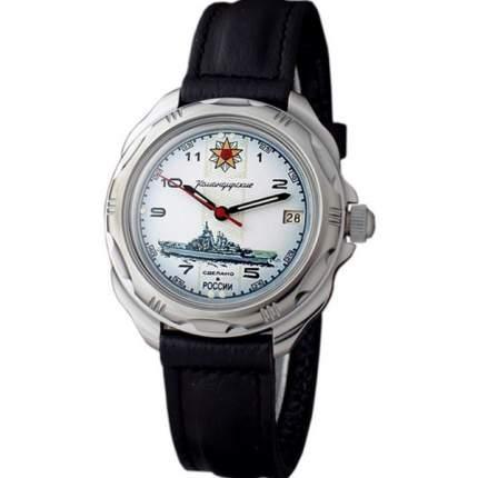 Наручные часы Восток 211428