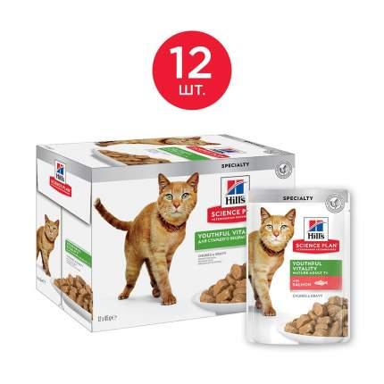 Влажный корм для кошек Hill's Science Plan Youthful Vitality Mature 7+, лосось 12шт по 85г