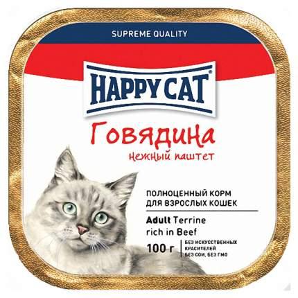 Консервы для кошек Happy Cat, говядина, 100г