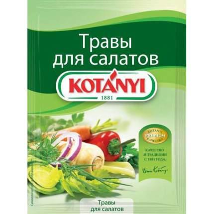 Приправа  Kotanyi травы для салатов 16 г