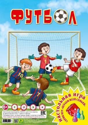 Футбол. настольная игра из серии играем всей семьей