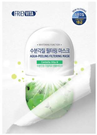 Маска для лица Frienvita Aqua-Peeling Filtering Mask 25 мл