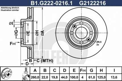 Тормозной диск GALFER B1.G222-0216.1