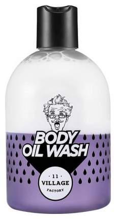 Гель для душа Village 11 Factory Relax Day Body Oil Wash Violet 300 мл