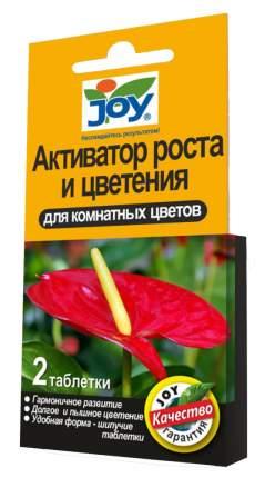 Активатор роста и цветения для комнатных цветов JOY, 2 табл