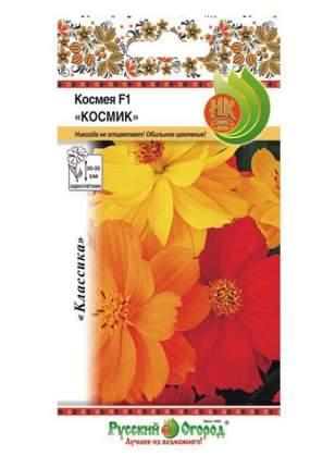 Семена цветов Русский огород 113553 Космея Космик F1 Смесь 20 шт.