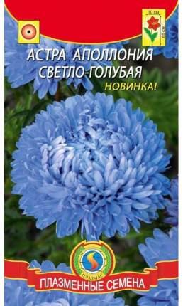 Семена Астра Аполлония Светло-голубая, 0,2 г Плазмас