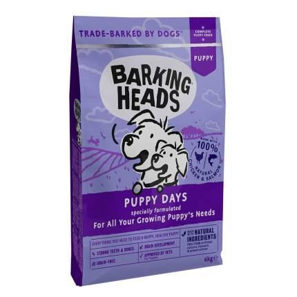 Сухой корм для щенков Barking Heads Puppy days Щенячьи деньки, курица, лосось и рис, 6кг