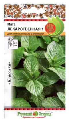 Семена Мята Лекарственная 1, 0,05 г Русский огород