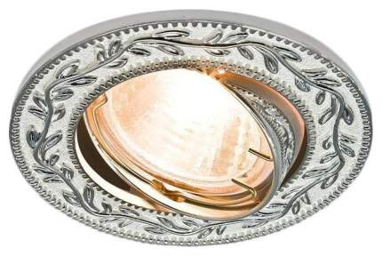 Встраиваемый светильник Elektrostandard 713 MR16 WH/SL белый/серебро