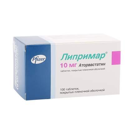 Липримар таблетки 10 мг 100 шт.