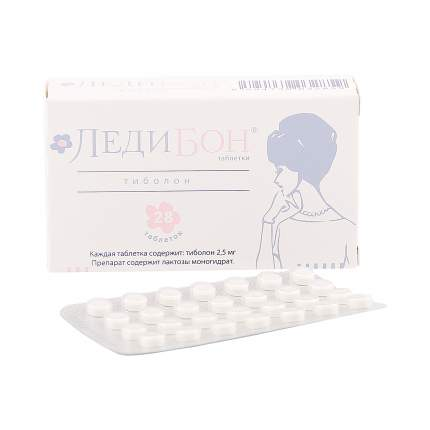 Ледибон таблетки 2.5 мг 28 шт.