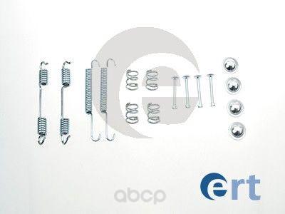Ремкомплект стояночного тормоза Ert для Kia Ceed 06-/12-/Pro Ceed 08- 310062