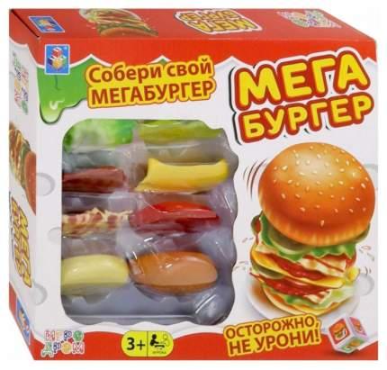Настольная игра 1 Toy Игродром Мегабургер
