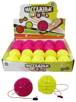 Йо-йо 1TOY Массажный мячик Т59838
