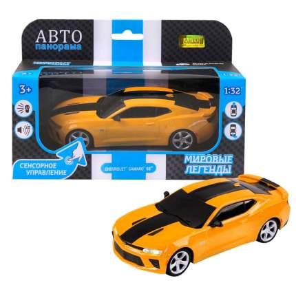 Машинка металлическая Автопанорама 1:32 Chevrolet Camaro SS желтый JB1200173