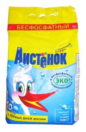 Порошок для стирки Аистенок 4  кг