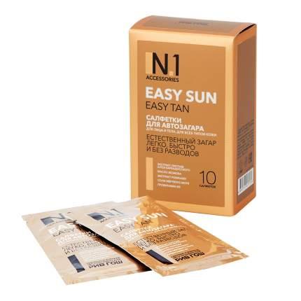 Средство для автозагара N.1 Easy Tan