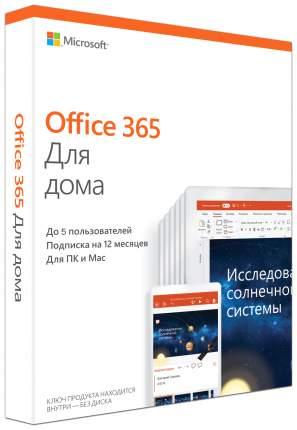 Офисная программа Microsoft Office 365 Home Rus 6GQ-00960