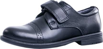 Ботинки с кож.подкладкой для мальчиков Котофей р.26, 332104-21 летние