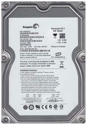 Внутренний жесткий диск Seagate BarraCuda 500GB (ST3500320NS)