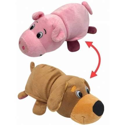 1 TOY Вывернушка 2 в 1 Собака-Свинья, 20 см Т13797-18