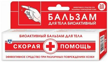 Бальзам для ран Скорая помощь уменьшает боль после травм и ушибов 35 мл