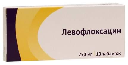 Левофлоксацин таблетки 250 мг 10 шт.