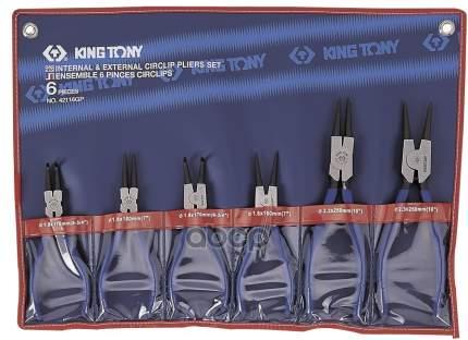 KING TONY Набор съемников стопорных колец, 6 предметов 42116GP