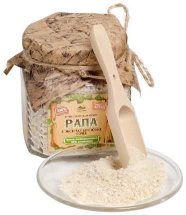 Соль для ванн АлтайЭКО Рапа с экстрактом березовых косточек 250 г