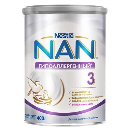 Молочная смесь гипоаллергенная NAN 3 Optipro (с 12 месяцев) 400 г