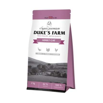 Сухой корм для кошек DUKE'S FARM, утка, курица, индейка, 2кг