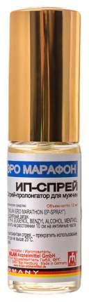 Пролонгирующий интимный спрей Milan Ero Marathon EP-spray 12 мл