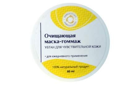 Маска-гоммаж HygienaLab для чувствительной кожи, 60 мл