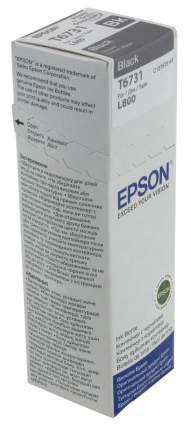Картридж для струйного принтера Epson C13T67314A