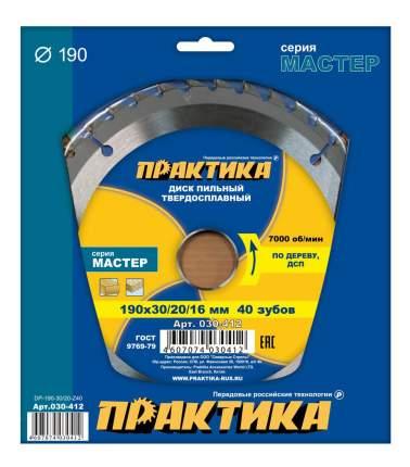 Диск по дереву для дисковых пил Практика 030-412