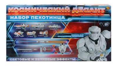 Космический десант Набор пехотинца (1 Бластер c-00154