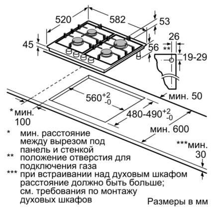 Встраиваемая варочная панель газовая Neff T26DS49J0 Beige