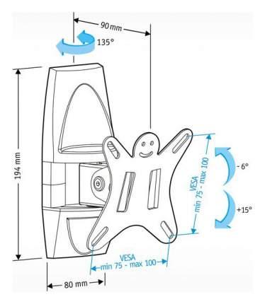 Кронштейн для телевизора Holder LCDS-5003