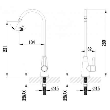 Кран для воды Lemark Comfort LM3040C хром