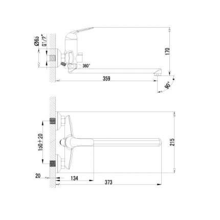 Смеситель универсальный LEMARK Plus Advance LM1251C хром