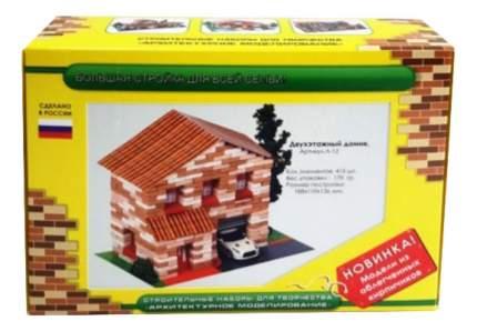 Конструктор мягкий Диорама Двухэтажный домик
