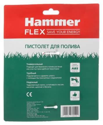 Пистолет-распылитель для полива Hammer 236-019 403842