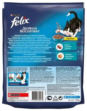 Сухой корм для кошек Felix Двойная вкуснятина, рыба, 0,3кг