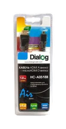 Кабель цифровой аудио-видео Dialog HC-A0518B